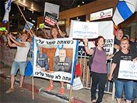 ההפגנה בפתח תקווה במוצאי שבת / צילום: דנה קופל