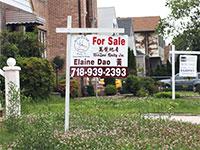 בית למכירה בניו יורק / צילום: Shannon Stapleton/רויטרס