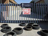 מפעל חרסה הסגור בבאר שבע / צילום: איל יצהר, גלובס