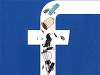 שוק הפשפשים של פייסבוק / צילום: shutterstock, עיצוב: טלי בוגדנובסקי