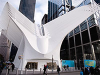 מרכז הסחר העולמי. עלויות האבטחה של המתחם יגיעו השנה ל־91.4 מיליון דולר  / צילום: shutterstock, שאטרסטוק