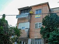 דירה למכירה בחיפה / צילום: שלומי יוסף