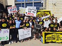 הפגנה נגד הקמת תחנת הכח המזרחית / צילום: צור תקשורת