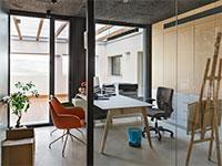 משרד בנצרת / צילום: shutterstock, שאטרסטוק