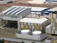 תחנת הכוח בבאר טוביה./ צילום: מצגת החברה