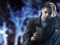 אבחון בסיוע סמארטפון./Shutterstock  א.ס.א.פ קריאייטיב