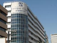 """בניין המרכז האקדמי למשפט ועסקים בר""""ג  /צילום: תמר מצפי"""