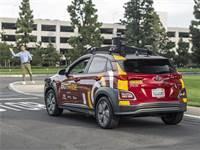 יונדאי ו-Via השיקו בקליפורניה נסיעות שיתופיות ברכב אוטונומי / צילום: Via