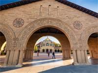 הקמפוס באוניברסיטת סטנפורד / צילום: Shutterstock