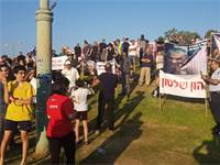 הפגנה נגד תוכנית סירקין  / צילום: מטה המאבק
