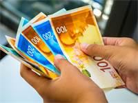 חוק המזומנים החדש/צילום:Shutterstock/א.ס.א.פ קרייטיב