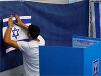 בחירות לכנסת ה-22 בישראל / צילום: Ronen Zvulun, רויטרס