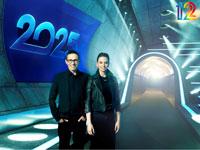 קורין גדעון וארז טל מנחי התכנית 2025/צילום: טל גבעוני