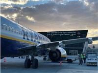 נחיתה של טיסה בינלאומית ראשונה ברמון / צילום:  רפי פלד דוברות רש״ת