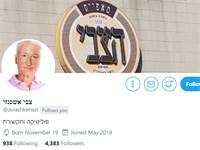חשבון הטוויטר של צבי אשכנזי \ מתוך טוויטר