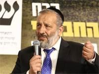 """אריה דרעי באירוע ההשקה של קמפיין ש""""ס / צילום: יעקב כהן, יח""""צ"""