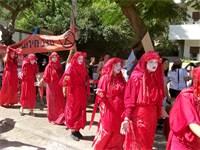 """צעדת מחאה בתל אביב בשל משבר האקלים ב-27 בספטמבר / צילום: ליאל בירן, יח""""צ"""