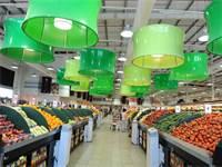 סופרמרקט יוחננוף בקריית עקרון / צילום: תמר מצפי