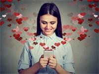 היכרויות באינטרנט / צילום: Shutterstock