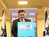 אבי גבאי מצביע בפריימריז של מפלגת העבודה/ צילום :שלומי יוסף