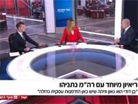 נתניהו מתראיין לראשונה זה ארבע שנים לחדשות 12 / באדיבות חברת החדשות בקשת 12