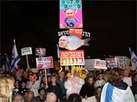 הפגנה נגד ראש הממשלה נתניהו / צילום: כדיה לוי