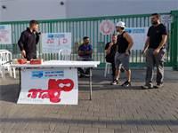 שביתת עובדי רינקם / צילום: דוברות ההסתדרות