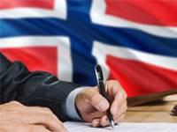 הסגרה לנורבגיה / צילום: שאטרסטוק