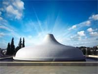 היכל הספר, מוזיאון ישראל/צילום: באדיבות מוזיאון ישראל
