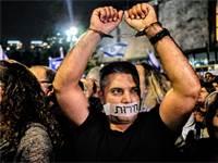 הפגנת התמיכה בנתניהו / צילום: שלומי יוסף