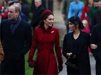 הנסיך הארי, מייגן מרקל, הנסיך ויליאם וקייט מידלטון / צילום: REUTERS/Hannah McKay