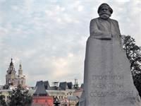 פסל דמותו של קרל מרקס במרכז מוסקווה / צילום: Ekaterina Bykova / Shutterstock