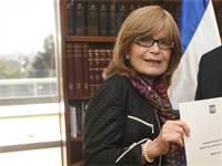 שרה פריש / צילום: דוברות הכנסת