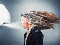 מזגן / צילום: Shutterstock