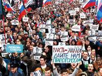 מפגינים במוסקבה / צילום: Maxim Shemetov, רויטרס