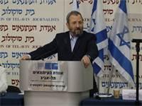 אהוד ברק מודיע על חזרתו לפוליטיקה / צילום: כדיה לוי