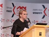 דורית בייניש / צילום: דוברות אוניברסיטת חיפה