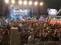 אלפי מפגינים בכיכר המוזיאון / צילום: אמיר מאירי