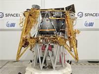 """החללית של ספייס איי אל Space IL / צילום: באדיבות תע""""א"""