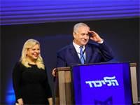 בנימין ושרה נתניהו בנאום לאחר תוצאות הבחירות / צילום: שלומי יוסף