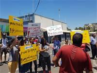 מחאת עובדי ארקיע / צילום: אגף הדוברות בהסתדרות