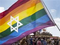 דגל הגאווה בתל אביב / צילום: Shutterstock, hafakot