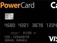 כרטיס PowerCard / צילום: יחצ