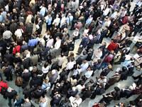 צפיפות אוכלוסייה / צילום: שאטרסטוק