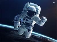 חלל / צילום: Shutterstock