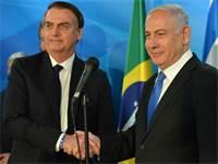 בנימין נתניהו ונשיא ברזיל ז'איר בולסונרו / צילום: קובי גדעון, לע״מ
