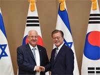 """נשיא דרום קוריאה מון ג'ה אין ונשיא ישראל ראובן ריבלין / צילום: קובי גדעון, לע""""מ"""