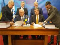 חתימה על הסכם סחר חופשי עם אוקראינה / צילום: משרד הכלכלה