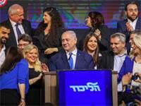 מפלגת הליכוד בנאום ניצחון \ צילום: שלומי יוסף