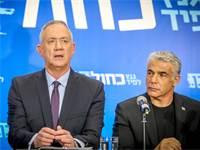 יאיר לפיד ובני גנץ / צילום: שלומי יוסף